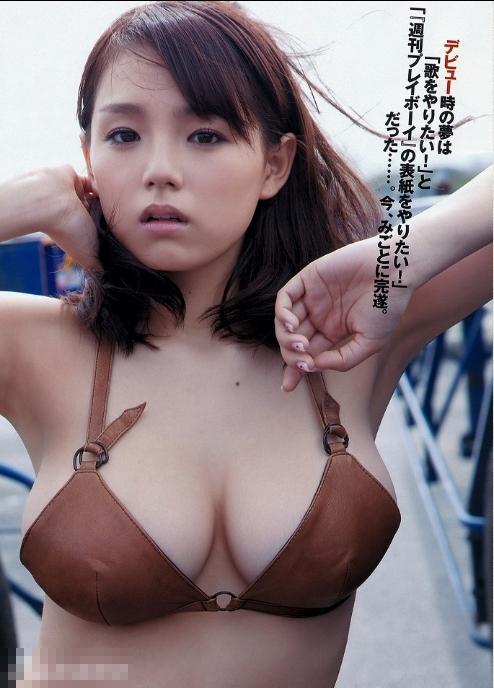 Ai Shinozaki, actriz japonesa con sostén de E Cup_Spanish ...: http://spanish.china.org.cn/photos/txt/2012-09/13/content_26509158_6.htm