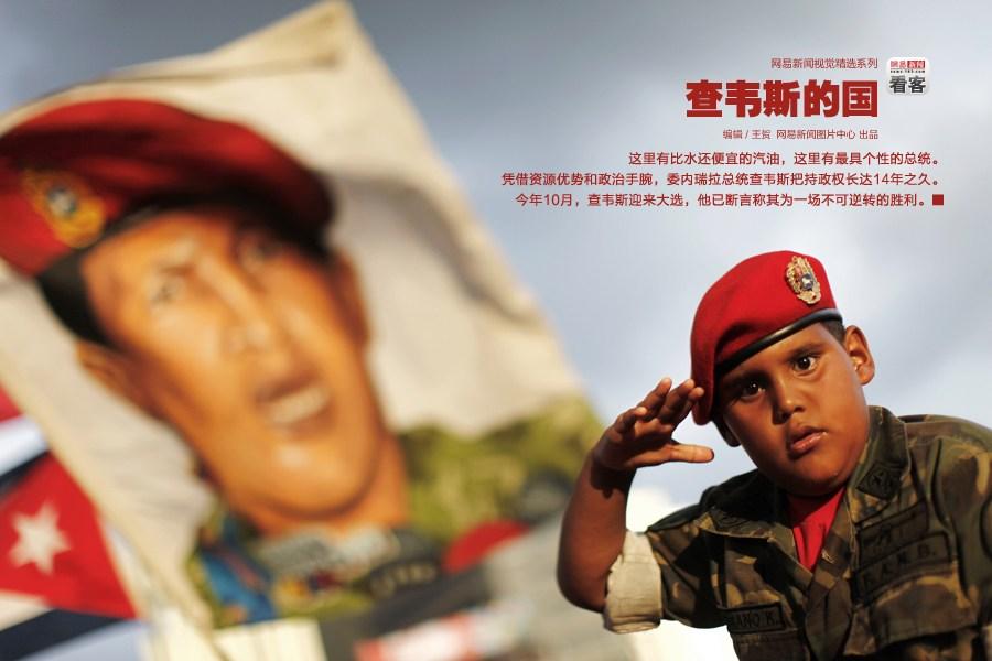 El país de Chávez