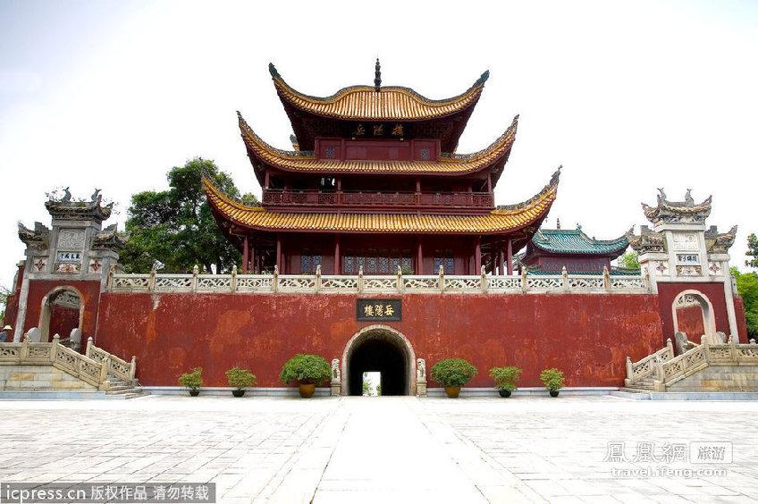 Los diez torres y edificios antiguos y culturales de China ...