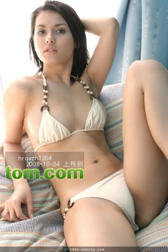 Maria Ozawa Porno Gratis Aziatische Anale Seksvideos