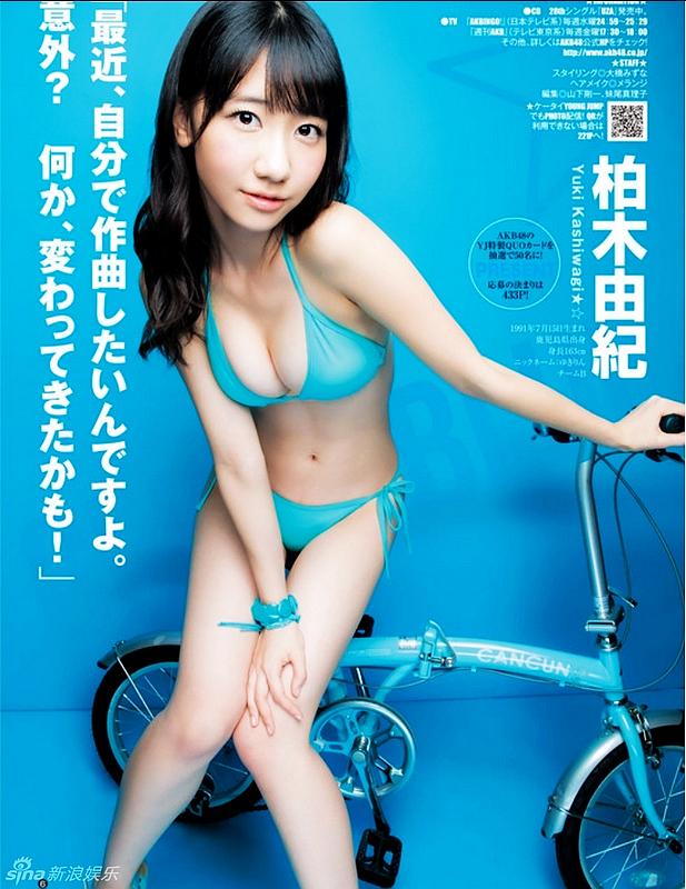 japonesas de piel blanca y pecho grande ,AKB48: chicas japonesas ...