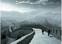 Los paisajes increíbles de China