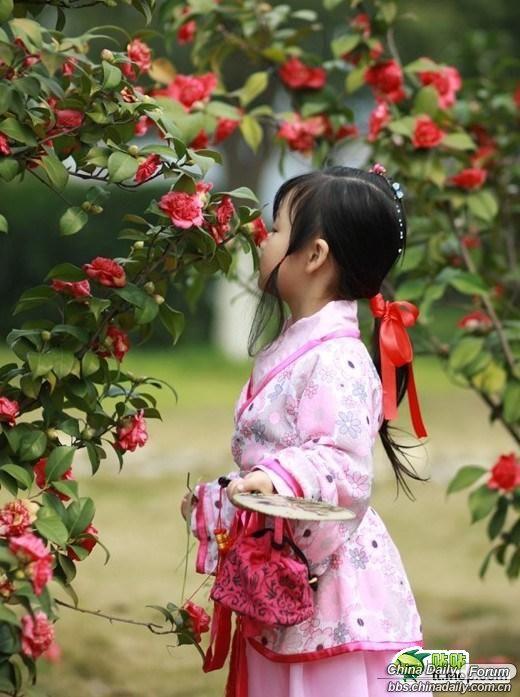 site de rencontre femme chinoise yukon