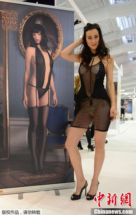 Cartel de modelo sexy de Nueva York