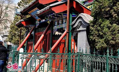 Diez sitios de interés cultural en los barrios sureños de Beijing