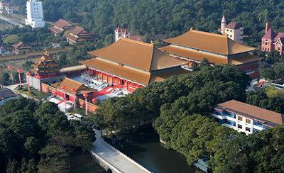 Siete lugares encantados en Beijing