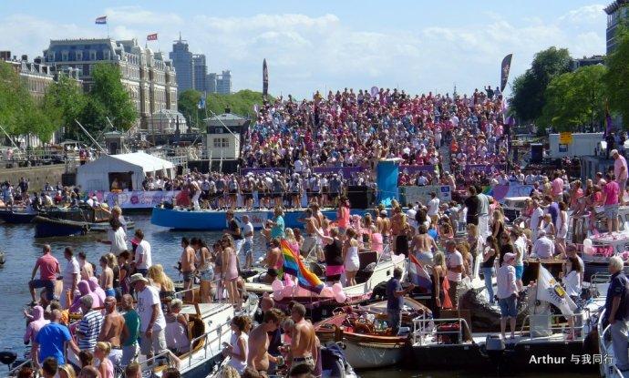 Ruta del desfile del orgullo gay en amsterdam