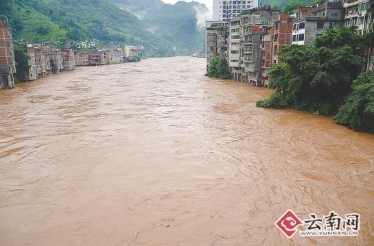 Inundaciones en suroeste de China dejan 45 muertos y 1,6 millones de afectados1