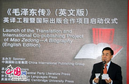 La traductora Ren Xiaoping hace uso de la palabra.