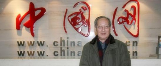 Entrevista exclusiva a Chen Gensheng