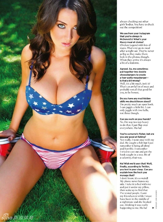 Stacey poole nuts
