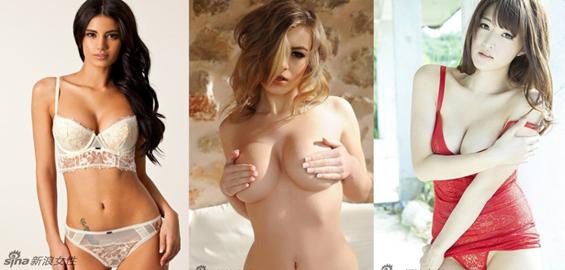 Fotos de mujeres atractivas Mujeres Sexis