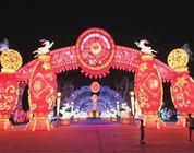 festival del medio otoño, faroles, china.org
