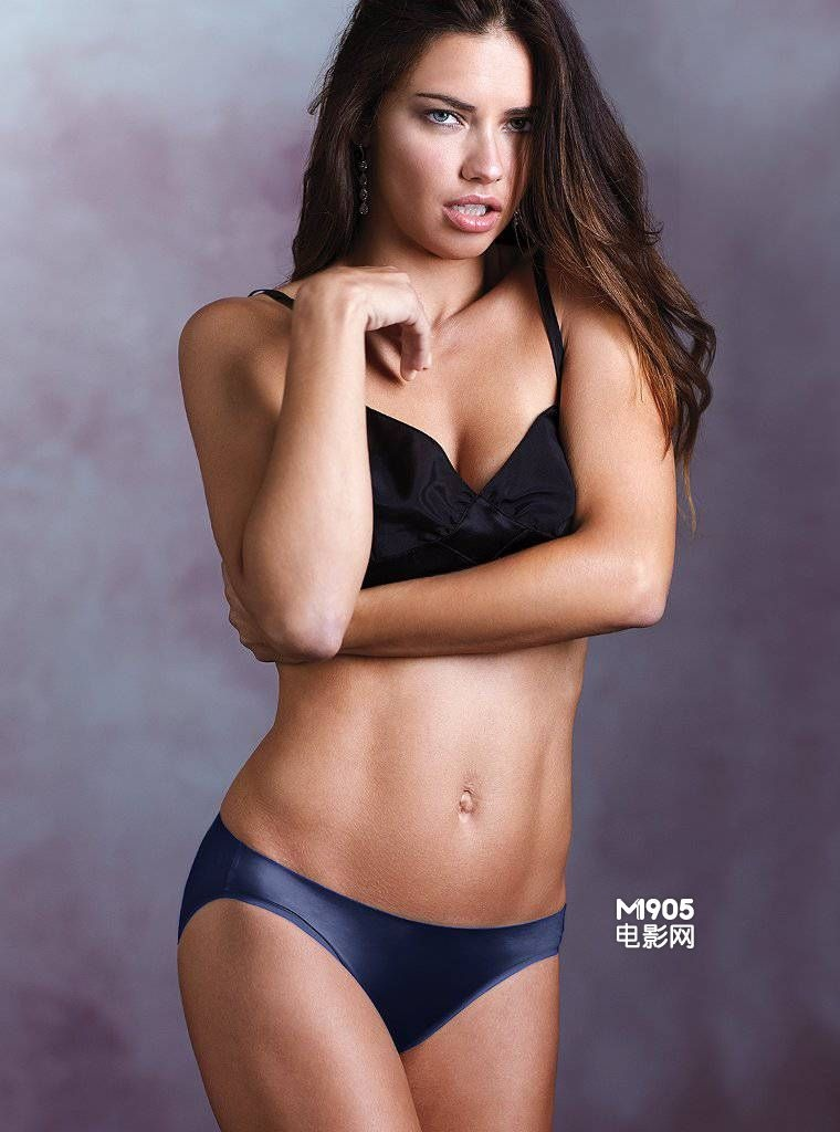 Who is adriana lima dating 8