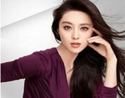 Las diosas chinas más deseadas en 2013