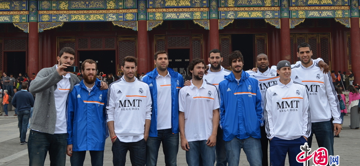 El Real Madrid terminó el 'Euroleague Basketball China Tour'