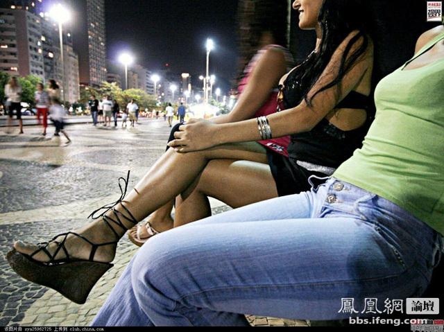 Prostitutas lima prostitutas en totana