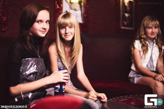 Ager club nocturno adolescente