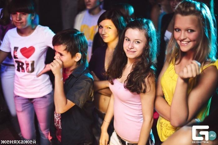 sexo adolescente Club nocturno