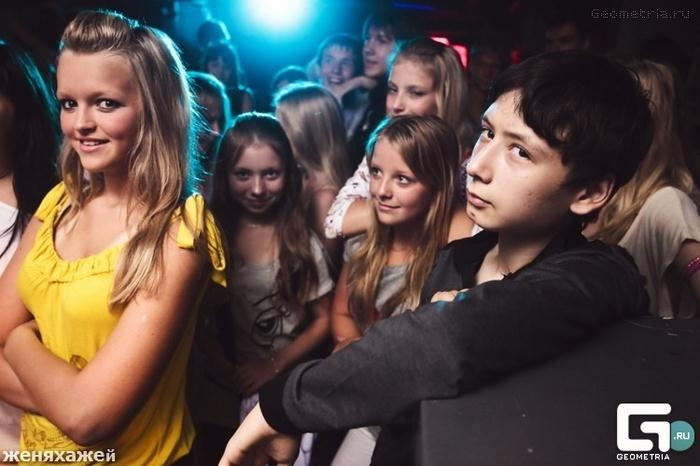 clubes nocturnos para adolescentes mQh