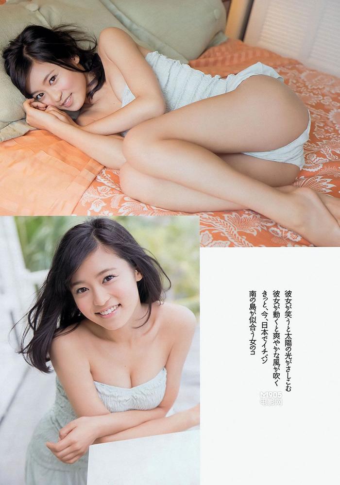 Japan Sex Fuck  Japanese Porn Videos