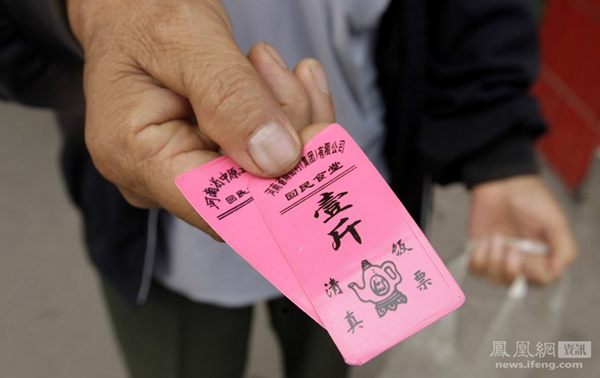 Nanjiecun: el pueblo que se quedó en tiempos de Mao