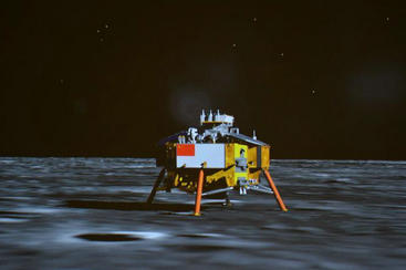 Sonda lunar Chang'e-3 de China realiza descenso suave en luna