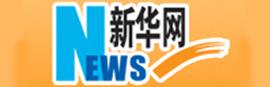 agencia de xinhua