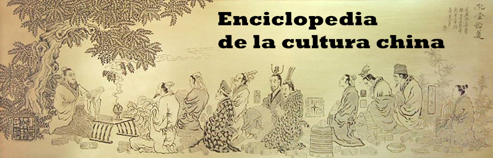 Enciclopedia de la cultura china