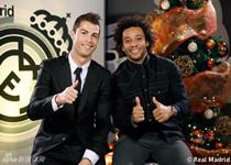 Fotos de la Navidad de los futbolistas de Real Madrid