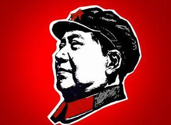 Breve biografía de Mao Zedong