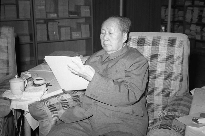 1970-1976: los últimos seis años de Mao Zedong6