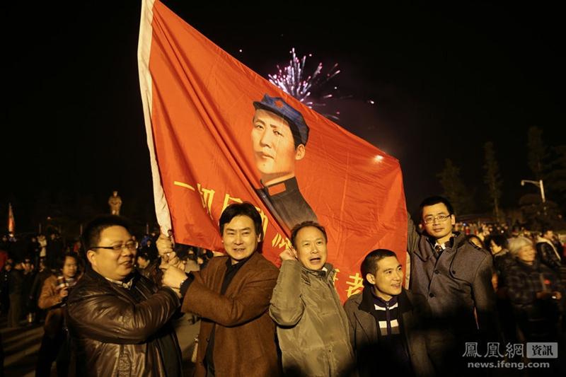 Pueblo natal de Mao Zedong conmemora 120 aniversario de su natalicio1