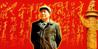 Mao Zedong en la teoría y en la práctica