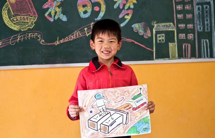 El sueño chino merece una mejor narración