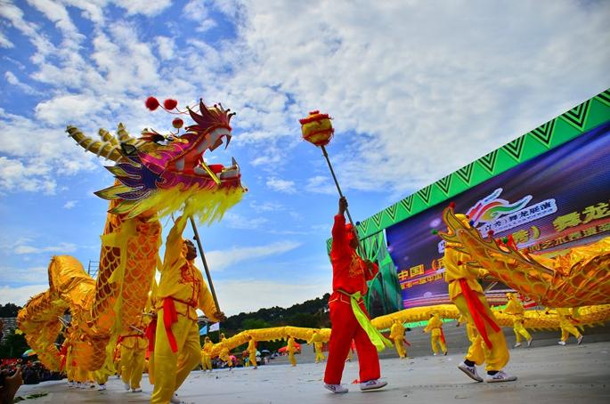 Enciclopedia de la cultura china: danza de dragón y de león 舞龙
