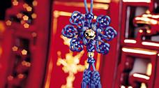 El nudo chino, una expresión de buenos deseos para el año nuevo