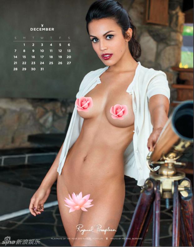 Calendario Mujeres Desnudas.Calendario Sexy De Las Mujeres Desnudas De Playboy Spanish