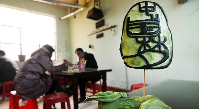 Historia en fotografías: el sueño chino de un granjero