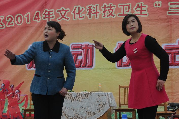 Zichuan presenta nueva versión de la Ópera Lv, Corazón de la Madre Tierna