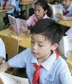 China invierte 10.100 millones de dólares en educación rural en últimos cuatro años