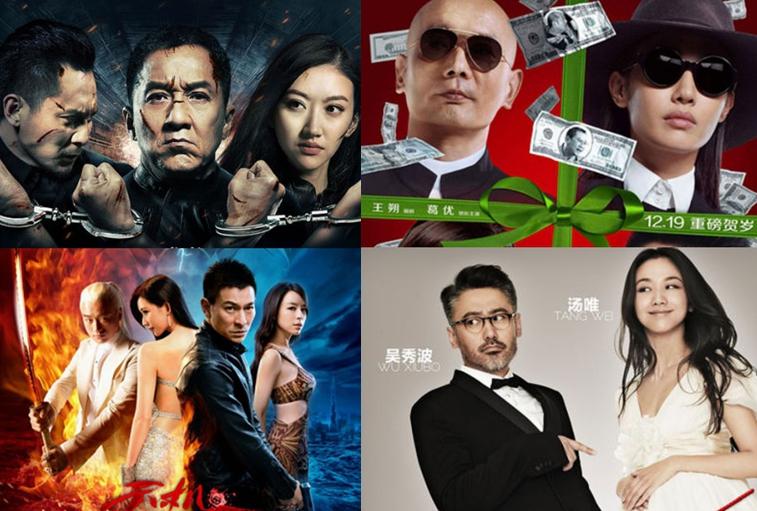 Top 10 películas chinas más taquilleras en 2013