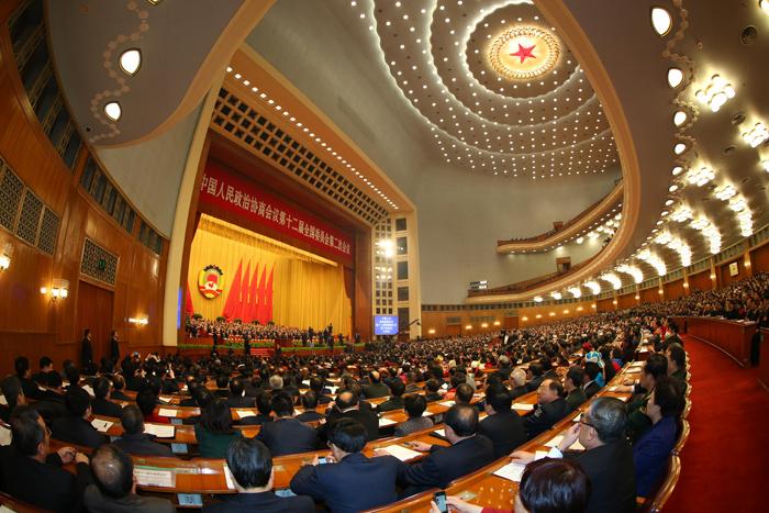 China inaugura sesión anual de su máximo órgano asesor político