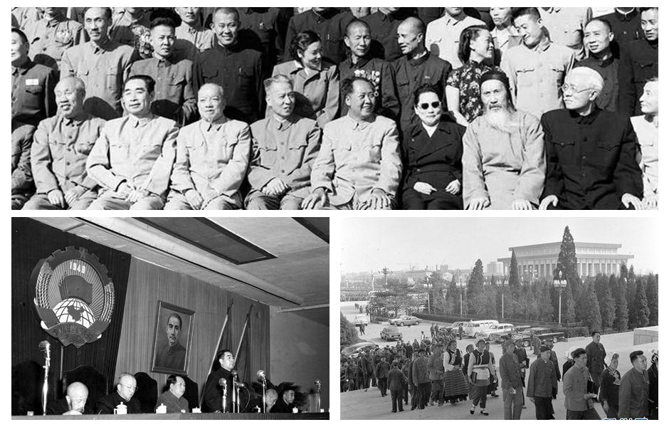 Fotografías de la APN y la CCPPCh a través de la historia