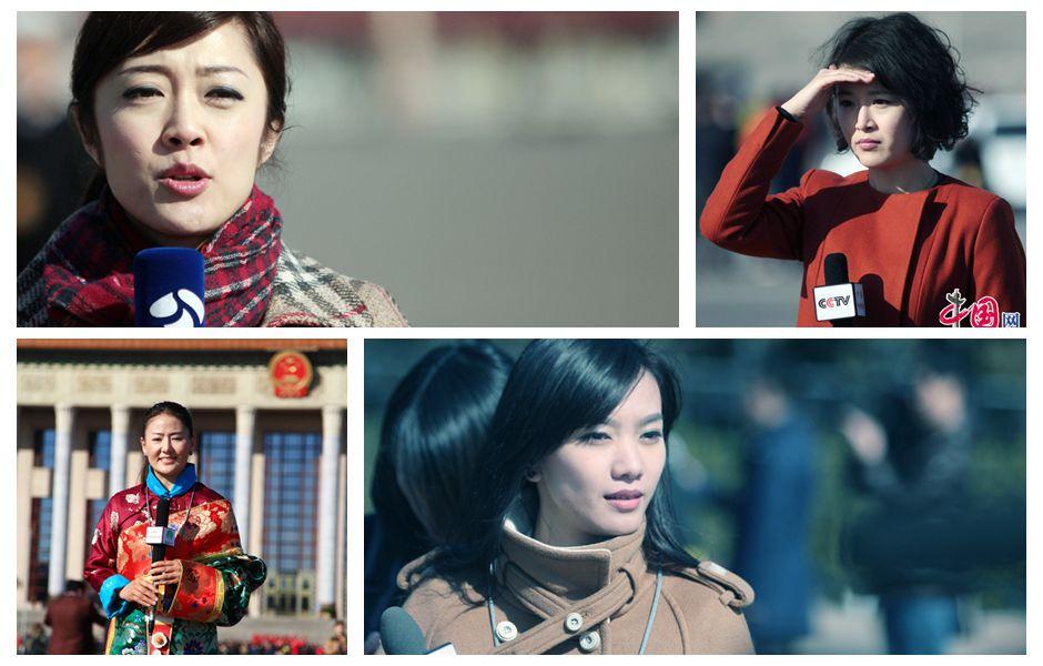 Periodistas hermosas en las sesiones de APN y CCPPCh