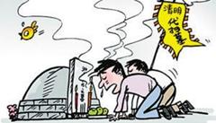 Taobao ofrece personal para llorar sobre las tumbas en el Festival Qingming