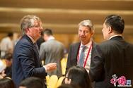 Se inaugura el Foro de Boao para Asia 2014 en China