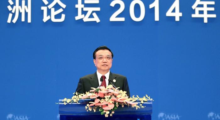 Comienza la Conferencia anual de Foro de Boao para Asia 2014