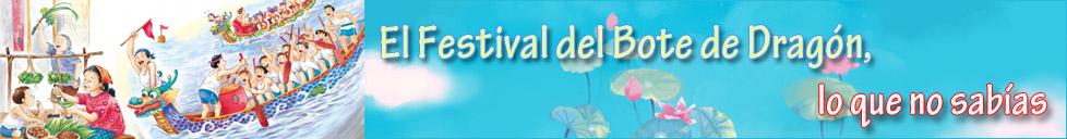 Festival del Bote de Dragón, lo que no sabías
