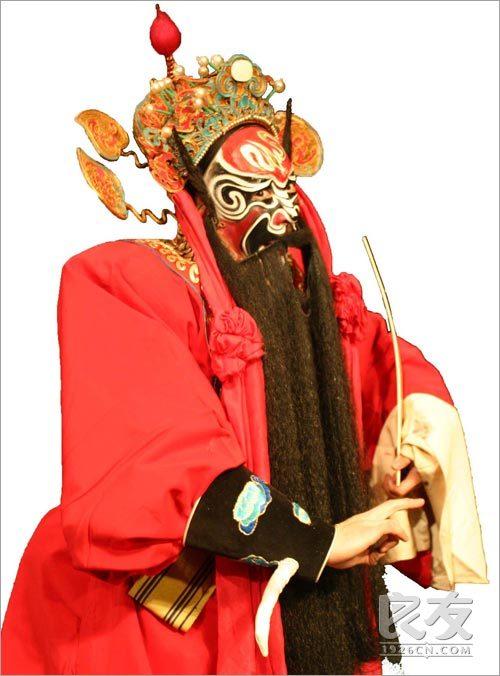Colgar retrato de Zhong Kui